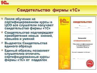 Компания ИП Аубакиров Р Н фото 2