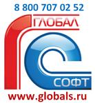 """Учебный центр """"Глобал Софт"""" (ЦСО 1С, ИПБР)"""