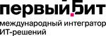 1С:Первый БИТ, Бухучет и Торговля, Омск