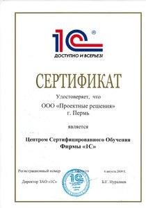 """Компания ООО """"Проектные решения"""" фото 1"""