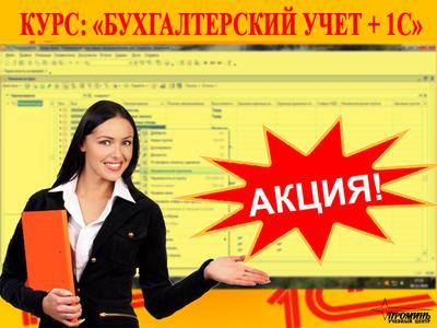 "Компания УЦ ""Проминь"" фото 1"