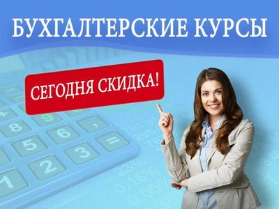 "Компания УЦ ""Проминь"" фото 2"
