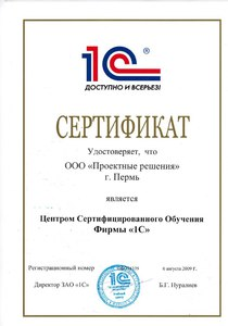 """Компания ООО """"Проектные решения"""" фото 2"""