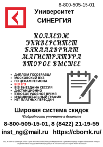 """Компания Центр Бизнес-образования """"Мир карьеры"""" фото 1"""