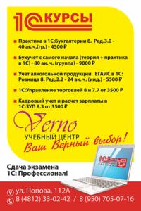 Компания Verno фото 5