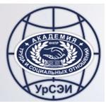 Уральский социально-экономический институт филиал ОУП ВО АТиСО