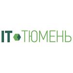 ИТ-Тюмень