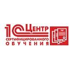 Центра Сертифицированого Обучения