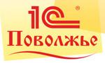 """1С:СЭЦ """"Поволжье"""" Ижевск"""