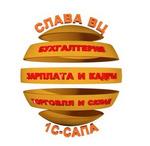 1С-САПА и Слава ВЦ