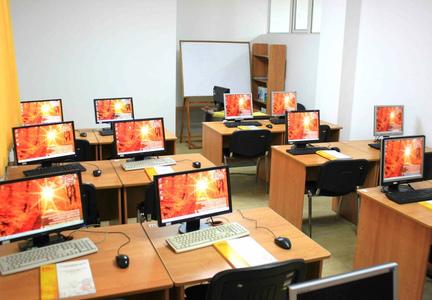 Компания 1С-Като Экономикс фото 1