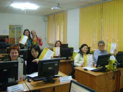 Компания 1С-Като Экономикс фото 3