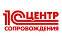 Центр сертифицированного обучения фирмы 1С