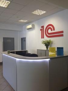 Компания 1С-Учебный центр №3 фото 7