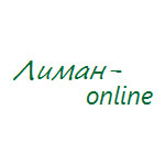 Лиман-онлайн