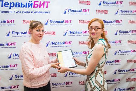 Компания Сертифицированный УЦ 1С:Первый БИТ фото 3