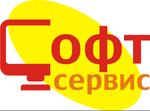"""ООО """"Софт-Сервис"""""""