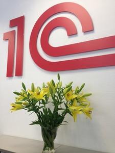 Компания 1С-Учебный центр №3 фото 5