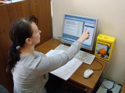 Компания Авторизованный учебный центр Инфо Рост фото 1