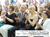 """ГАОУ ДПО """"Учебный центр МТиЗН Оренбургской Области"""""""