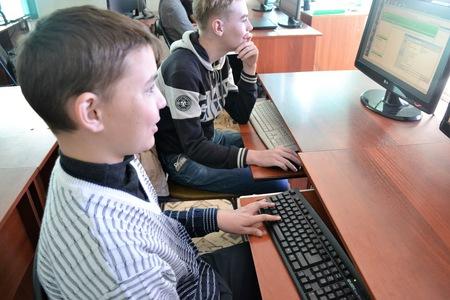 Компания Учебный центр Цифровой ветер фото 3