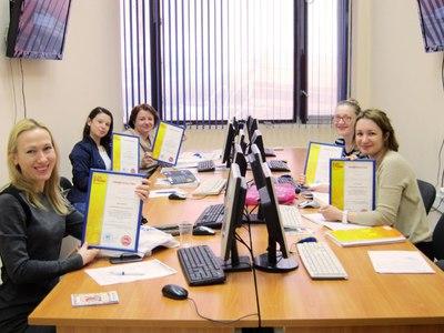 Компания Сертифицированный УЦ 1С:Первый БИТ фото 1
