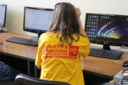 Компания 1С:Клуб программистов для школьников фото 1