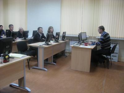 Компания Учебный центр №1 фото 3