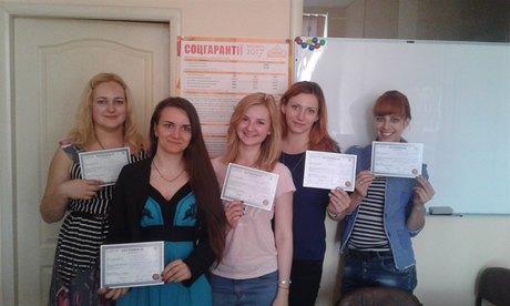 Компания Центр интенсивного обучения IнтерКОЛО фото 1