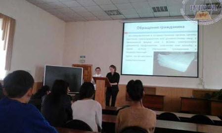 Компания Институт дополнительного профессионального образования фото 1
