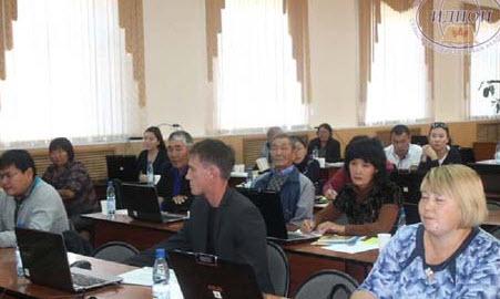 Компания Институт дополнительного профессионального образования фото 2