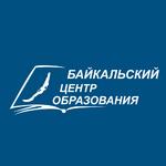 """ЧОУ ДПО """"Байкальский Центр образования"""""""