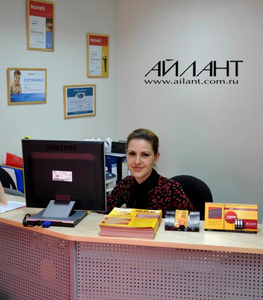 Компания Айлант фото 3