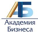 Академия бизнеса