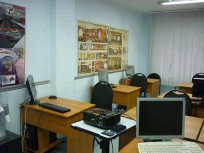 Компания Академия профессионального образования фото 2