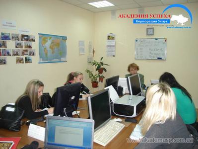 Компания Академия успеха фото 7