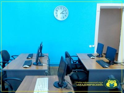 """Компания Учебный центр """"Академический"""" фото 1"""