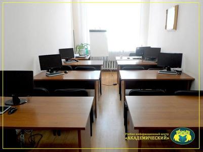 """Компания Учебный центр """"Академический"""" фото 4"""