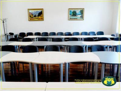 """Компания Учебный центр """"Академический"""" фото 6"""