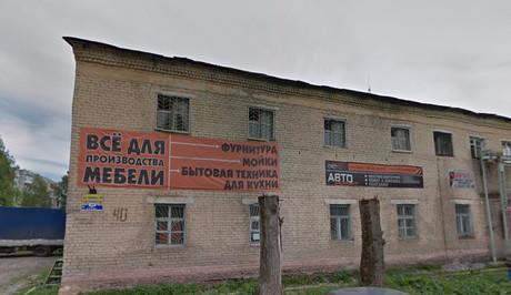 """Компания Компания """"Алекса IT"""" фото 1"""