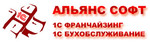"""Учебный центр """"Альянс Софт"""""""