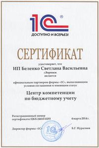 "Компания Компания ""АНТ-ХИЛЛ"" фото 1"