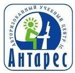 АНТАРЕС, Учебный Центр