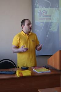 Компания Архангельский торгово-экономический колледж фото 1