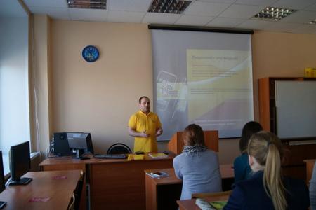 Компания Архангельский торгово-экономический колледж фото 2