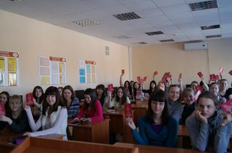 Компания Архангельский торгово-экономический колледж фото 3