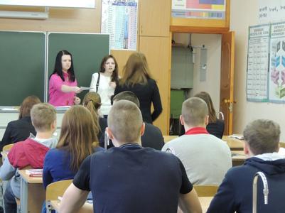 Компания Архангельский торгово-экономический колледж фото 5