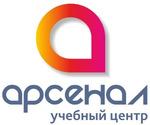 "УЦ ""Арсенал"" на улице Лево-Булачная"