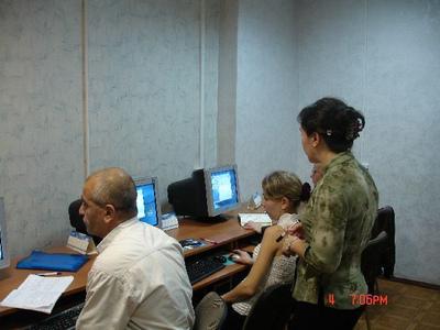 Компания Республиканский учебный центр ЭТАЛОН, АНО ДПО фото 3