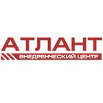 """Внедренческий центр """"АТЛАНТ"""""""